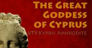 Capturing Aphrodite's legacy on film